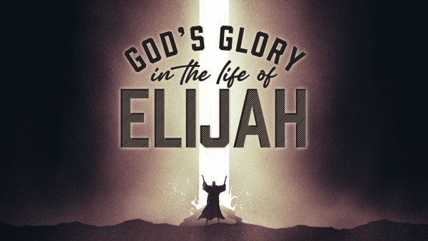 Elijah and God's Surprising Presence Pt. 2 - 1 Kings 19:9-18 Image